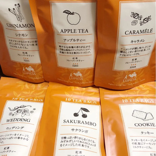 ルピシア(LUPICIA)のルピシア ティーバッグ ②  (茶)