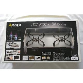 シンフジパートナー(新富士バーナー)の[新品未使用品] SOTO レギュレーター2バーナー  ST-526(ストーブ/コンロ)