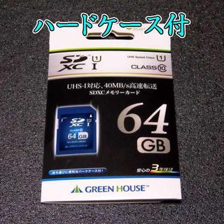 SDカード 64GB(その他)