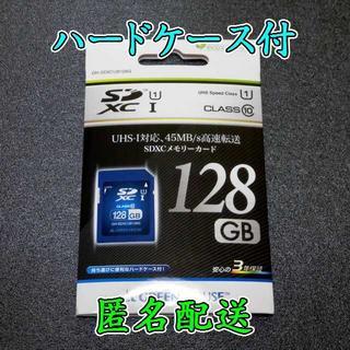 SDカード 128GB(その他)