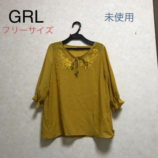 グレイル(GRL)の未使用☆GRLトップス(カットソー(長袖/七分))