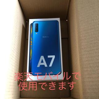 ギャラクシー(Galaxy)のGalaxy A7 ブルー 新品未使用(スマートフォン本体)