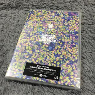 エンパイア(EMPIRE)のEMPiRE'S GREAT REVENGE LiVE DVD 新品未開封未使用(アイドル)