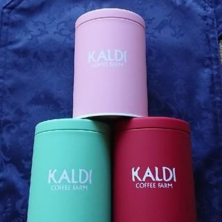 カルディ(KALDI)の金土日値下げ カルディ キャニスター 缶 3個セット(容器)