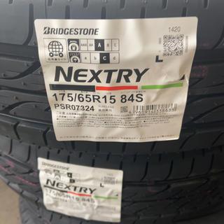 ブリヂストン(BRIDGESTONE)の夏タイヤ ブリヂストン NEXTRY 175/65R15 2本 新品未使用品(タイヤ)