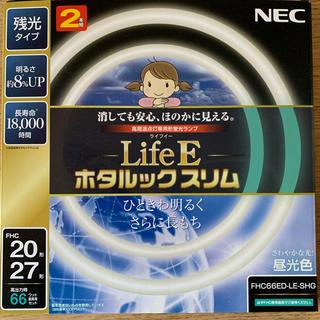 エヌイーシー(NEC)のNEC 蛍光灯 20形 27形 セット(蛍光灯/電球)
