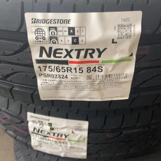 ブリヂストン(BRIDGESTONE)の夏タイヤ ブリジストン NEXTRY 175/65R15 2本セット 新品未使用(タイヤ)