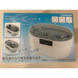 macros - 超音波洗浄機 super sonic light