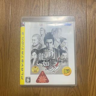 龍が如く 見参!(PLAYSTATION 3 the Best) PS3(家庭用ゲームソフト)