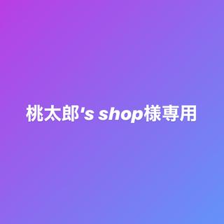 エイチアンドエム(H&M)のH&M ジージャン デニムジャケット(Gジャン/デニムジャケット)