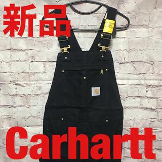 カーハート(carhartt)のha 様用(カバーオール)