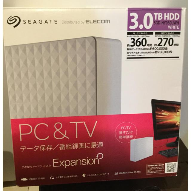 ELECOM(エレコム)の外付けHDD テレビ録画 スマホ/家電/カメラのテレビ/映像機器(その他)の商品写真
