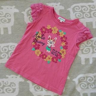 サンカンシオン(3can4on)のたいよう様 3can4on ピンク Tシャツ 95 (Tシャツ/カットソー)