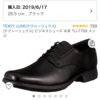 アシックス(asics)の[テクシーリュクス] ビジネスシューズ 本革 TU-7768 メンズ(ドレス/ビジネス)