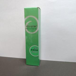 イリューム(illume)のイリューム illume ホワイト キャプチャー ミルク 80g(乳液/ミルク)