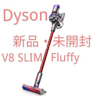 ダイソン(Dyson)のDyson ダイソン V8 SLIM Fluffy(掃除機)