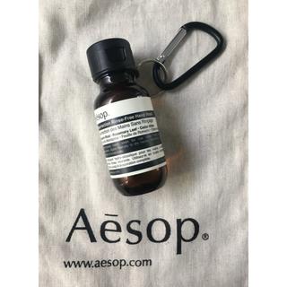 イソップ(Aesop)のAesop リンスフリーハンドウォッシュ 専用ホルダー(アルコールグッズ)