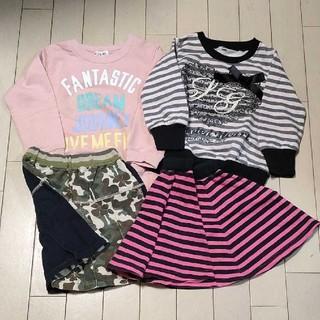 シューラルー(SHOO・LA・RUE)の子供服 100cm 女の子 シューラルー リペイザン(スカート)