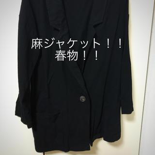 コウベレタス(神戸レタス)のテーラードジャケット(テーラードジャケット)