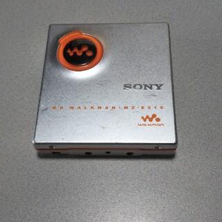 ウォークマン(WALKMAN)の超希少ソニーMDウォークマンMZ―E510動作品ジャンク(ポータブルプレーヤー)