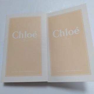 クロエ(Chloe)の【25】クロエ香水サンプル2点セット(ユニセックス)