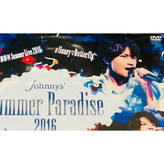 サマパラ Summer Paradise 2016 中島健人 DISCのみ (ミュージック)
