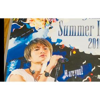 サマパラ Summer Paradise 2016 菊池風磨 ソロコンDISC(ミュージック)