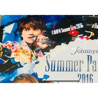 サマパラ Summer Paradise 2016 佐藤勝利 ソロコンDISC(ミュージック)