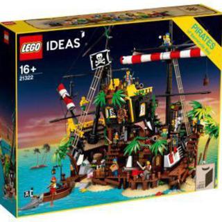 レゴ(Lego)のLEGO 赤ひげ船長の海賊島 21322  海賊船(積み木/ブロック)