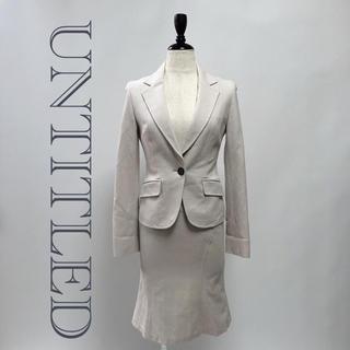 アンタイトル(UNTITLED)のアンタイトルスーツ  オフホワイト  レディース  0 スカートスーツ (スーツ)