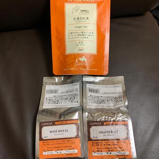 ルピシア(LUPICIA)のLUPICIA  紅茶3種セット(茶)