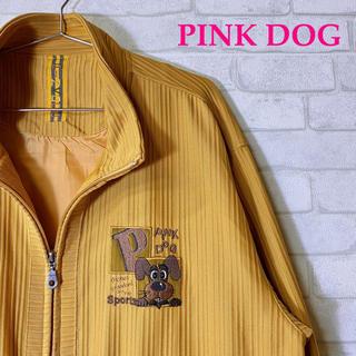 【PINK DOG】ピンクドッグ ジップアップ ジャケットレトロ ドッグ刺繍/M(ブルゾン)
