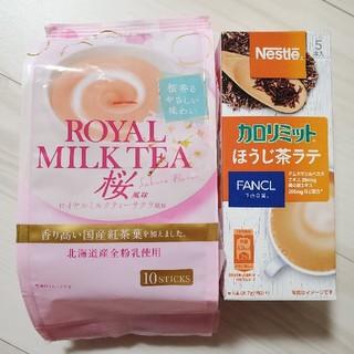 Nestle - 日東紅茶 ミルクティー桜 カロリミットほうじ茶ラテ