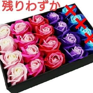 (656) 選べる色 ソープフラワー 薔薇 配色 花材 ハンドメイド 贈り物(その他)