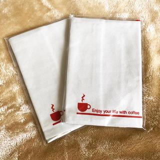 uccコーヒー ベージュ シンプル ナチュラル ブックカバー 2点セット(ブックカバー)
