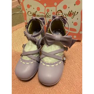 アンジェリックプリティー(Angelic Pretty)のAngelic Pretty ラベンダー靴 S(ハイヒール/パンプス)