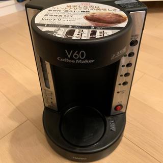 ハリオ(HARIO)のHARIO V60 Coffee Maker EVCM-5  コーヒーメーカー(コーヒーメーカー)