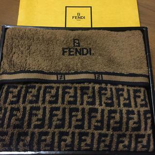 フェンディ(FENDI)のFENDI  フェンディ バスタオル (タオル/バス用品)