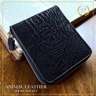 【新品◆未使用】leather レザー(本革) ラウンドファスナー 二つ折り財布(折り財布)