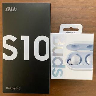 ギャラクシー(Galaxy)のGalaxy S10 おまけ付き(未開封Galaxy Buds)(携帯電話本体)