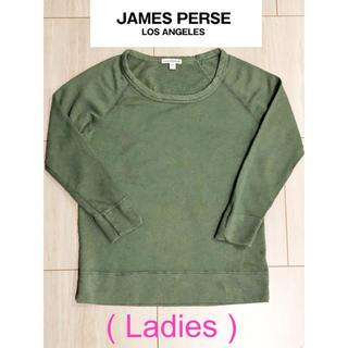 ジェームスパース(JAMES PERSE)のJAMES PERSE スウェット(トレーナー/スウェット)