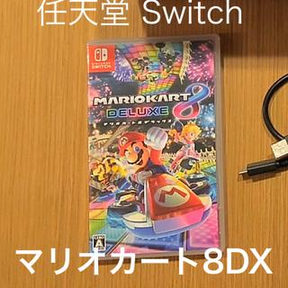 ニンテンドースイッチ(Nintendo Switch)の中古 マリオカート8 デラックスソフト Switch(家庭用ゲームソフト)