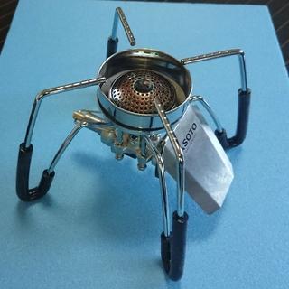 シンフジパートナー(新富士バーナー)のSOTO(ソト) ST310用  耐熱シリコンチューブ&風防セット(調理器具)