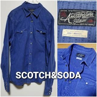 スコッチアンドソーダ(SCOTCH & SODA)のSCOTCH&SODA スコッチアンドソーダ ウエスタンシャツ ビンテージ加工(シャツ)