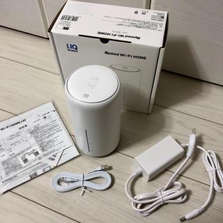 エーユー(au)のSpeed Wi-Fi HOME L02(PC周辺機器)