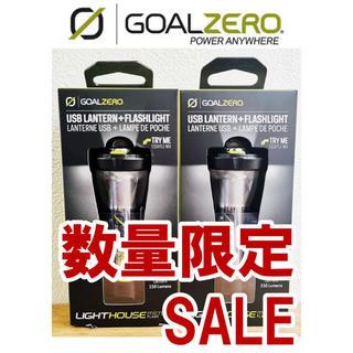 ゴールゼロ(GOAL ZERO)の数量限定 3個セット goalzero micro flash LEDランタン(ライト/ランタン)