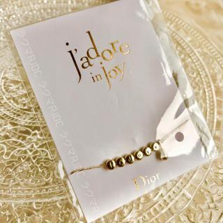 ディオール(Dior)の【新品未使用】ディオール VIP限定 非売品 ジャドールインジョイ ブレスレット(ブレスレット/バングル)