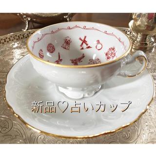 新品♡紅茶占い用ティーカップ(食器)