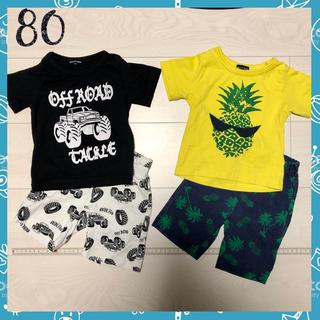 シマムラ(しまむら)の男の子 夏服上下セット売り♡80(Tシャツ)