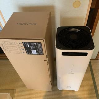 バルミューダ(BALMUDA)のほぼ新品 バルミューダ 空気清浄機(空気清浄器)